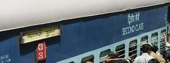 Name and Carriage Number on a Train