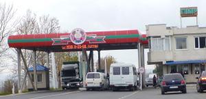 Imigração na Transnístria