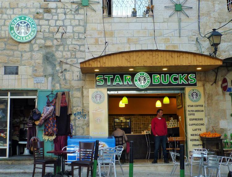 """Olhe atentamente esse """"Star Bucks"""" em Belém, Palestina"""