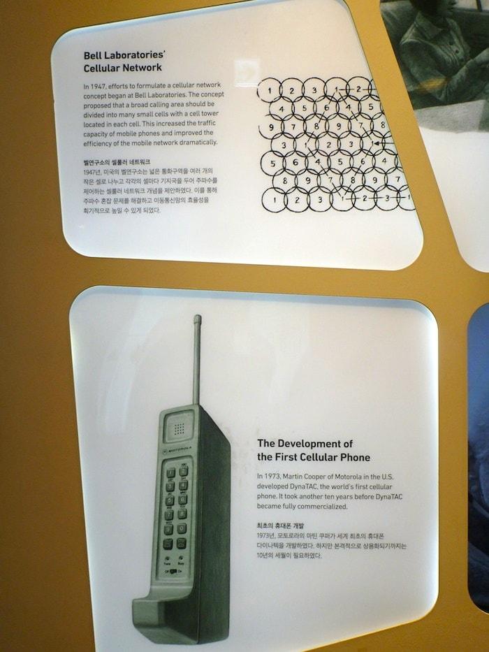 First ever cellphone