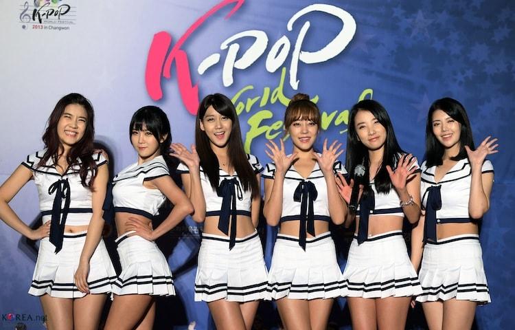 K-pop Coreia