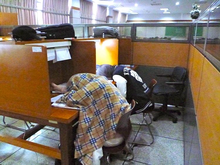Estudar na Coreia do Sul