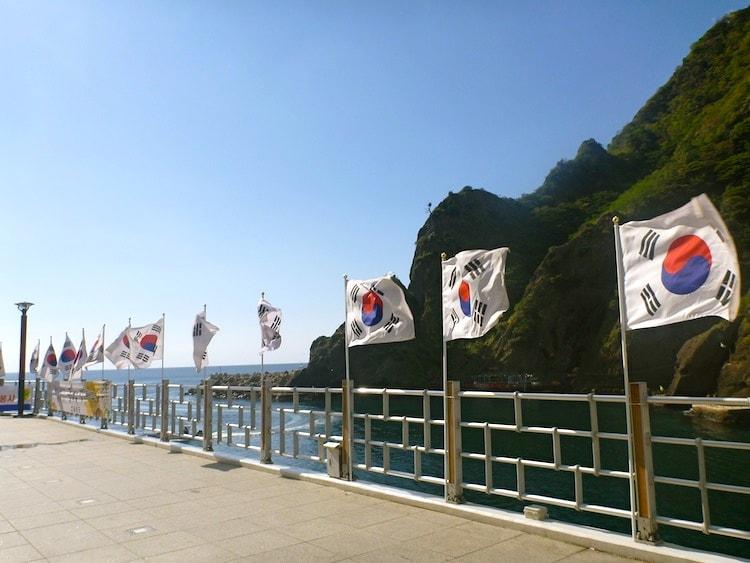 Bandeira Sul Coreana