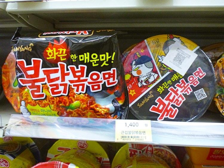 Noodles apimentado na Coreia