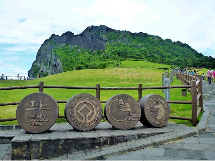 Jeju Island Seongsan