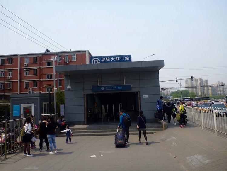 Estação Metrô Dahongmen Pequim
