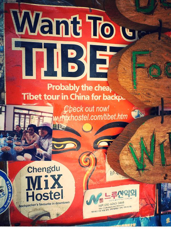 Tibet tour advertisement