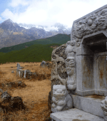 Jade Dragon Snow Mountain Lijiang/Yuhu Village