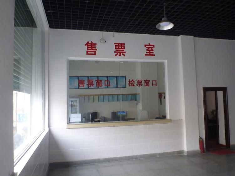 Estação de ônibus em Xiangcheng