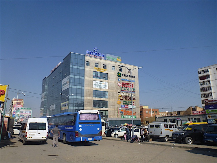 Dragon Bus station Ulaanbaatar