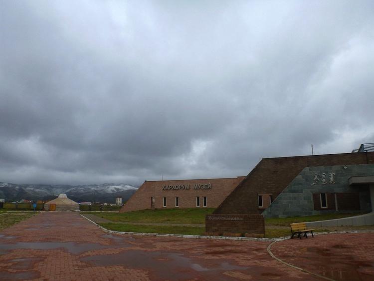Kharakhorum Museum