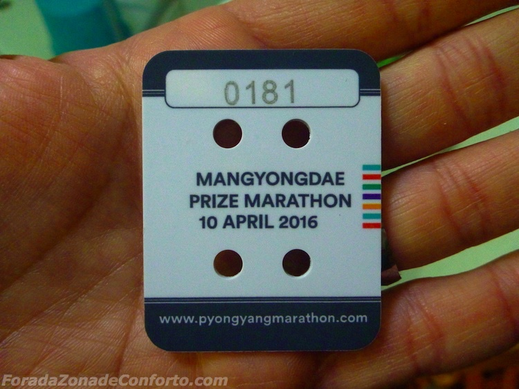 Prêmio Mangyongdae Maratona Internacional de Pyongyang 2016