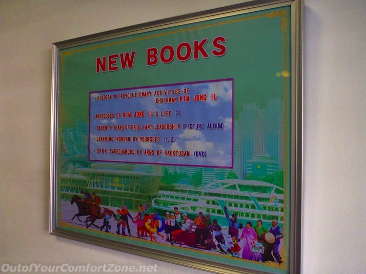 North Korea propaganda books Pyongyang bookstore English