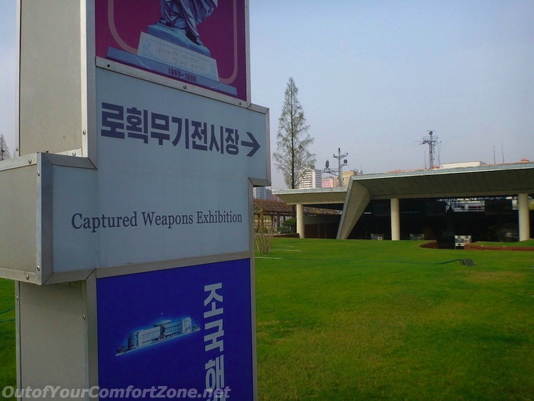 North Korea Pyongyang Victorious Fatherland Liberation War Museum captured weapons