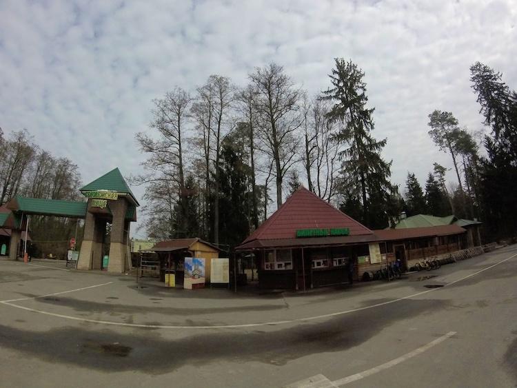 Belovezhskaya-Pushcha-National-Park-Belarus-Entrance