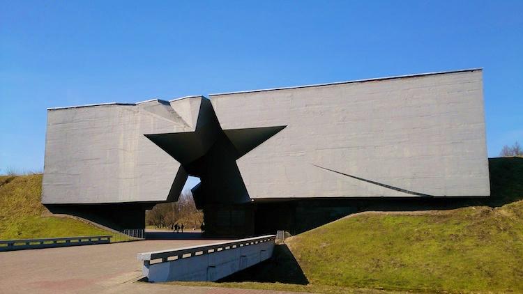 Brest Fortress Comunist Star Entrance