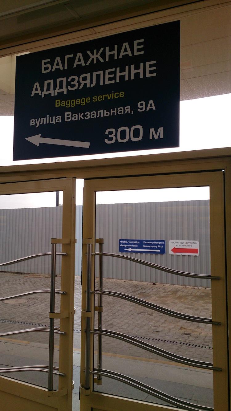 Bus to Stalin Line Belarus station 2