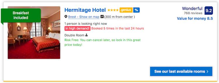 Hermitage Hotel Brest Belarus