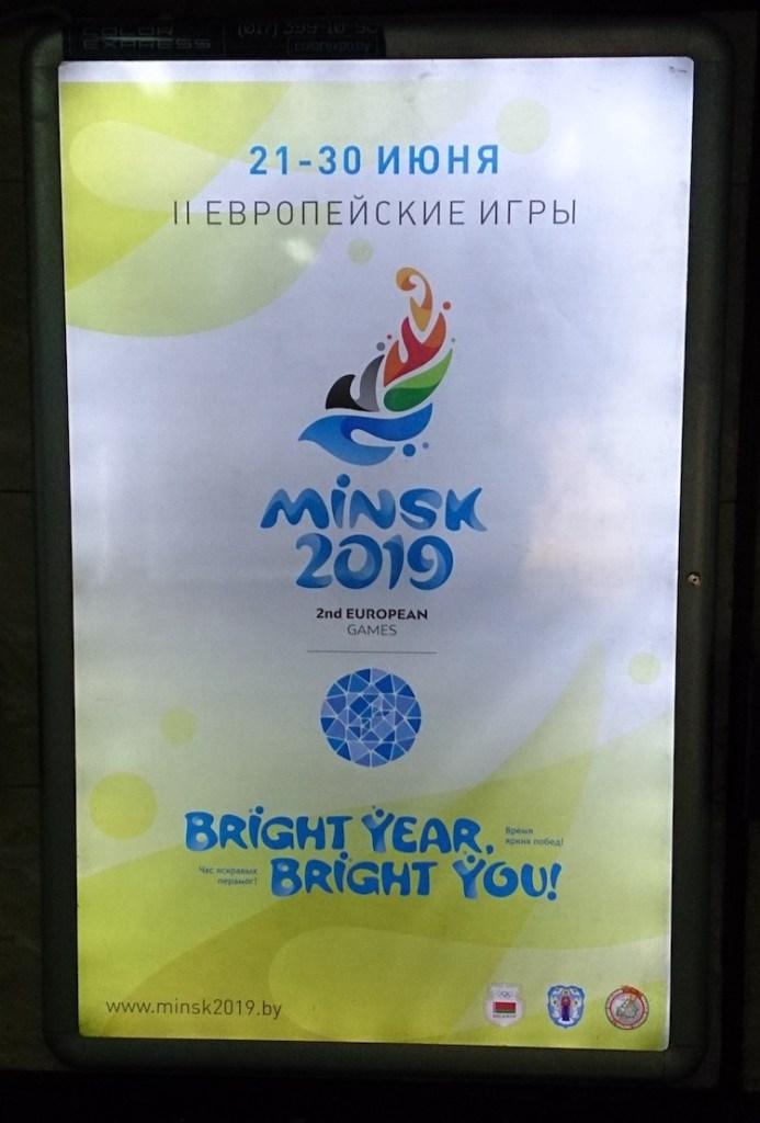 Minsk European Games 2016 Logo Belarus