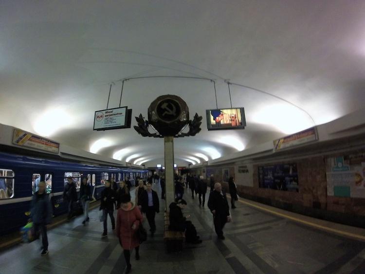 Minsk-Subway-Soviet-Symbol-Belarus