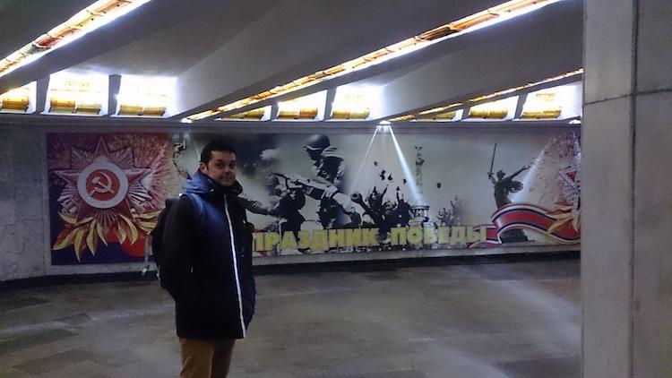 Minsk Subway