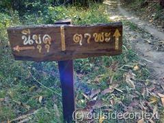 Local signposts