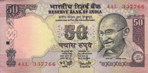 50 rupee front