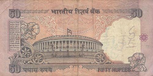 50 rupee back