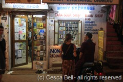 Arambol Book Shop