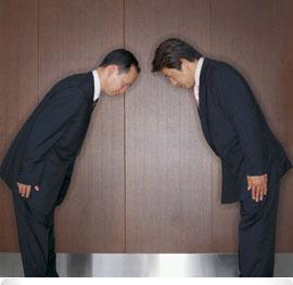 Japanese-business-etiquette