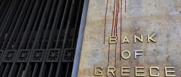 bank default