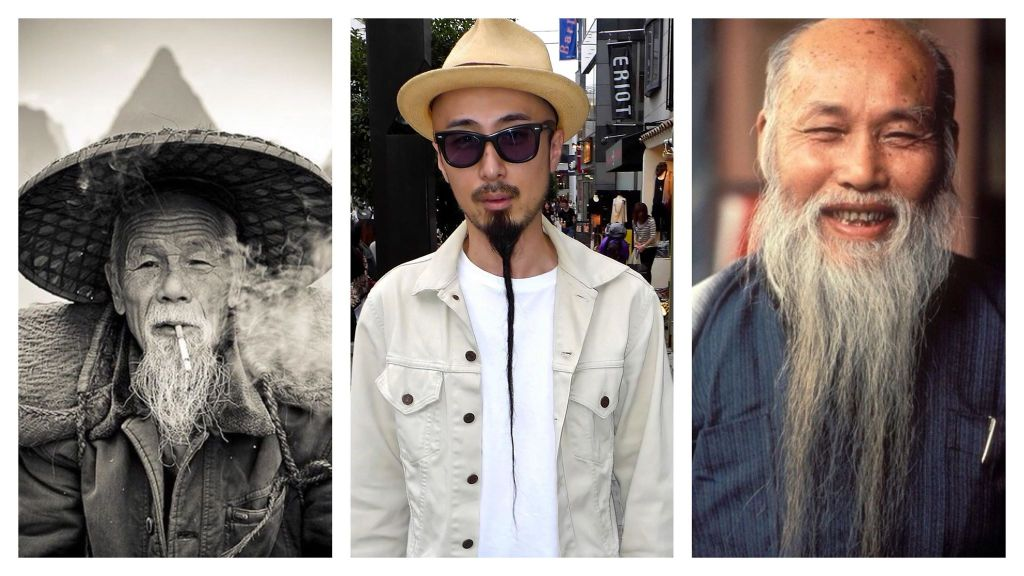 Asian Men with Beards 2018