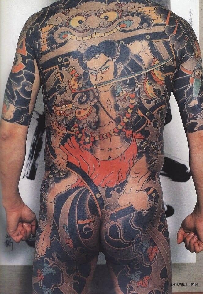 Full Samurai Tattoo