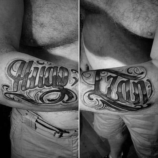 Cool Name Forearm Tattoo
