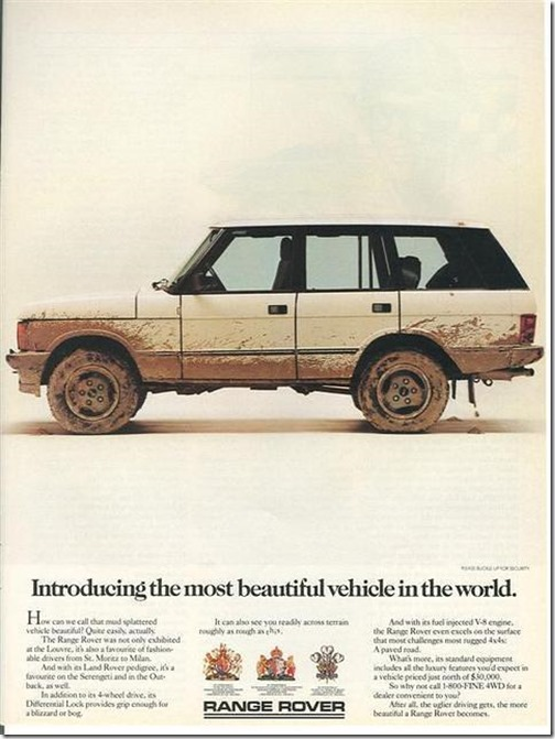 Introducing_the_most_beautiful_vehicle_in_the_world