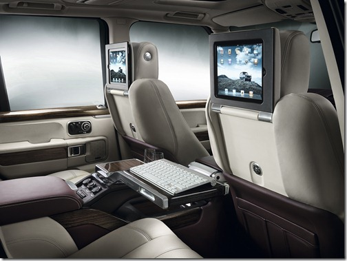 Range Rover Autobiography Ultimate Edition (5)