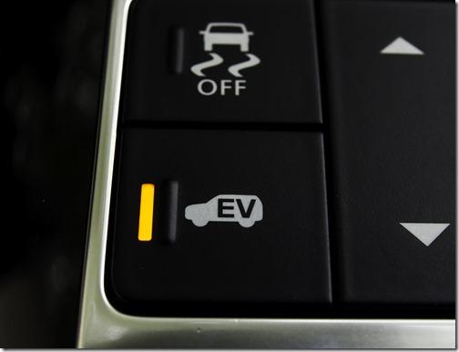 Range Rover Hybrid from the Frankfurt Autoshow (10)