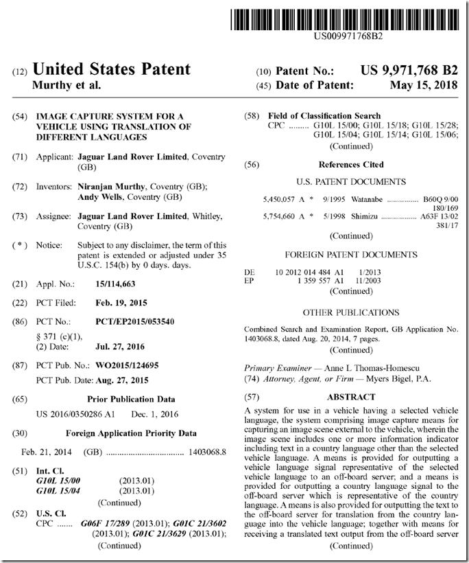 jlr-patent-9971168