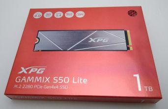 Gammix S50 Lite 01