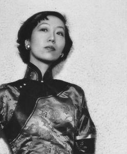 Eileen Chang 1954