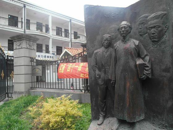 Herdenkingsbeeld voor New Culture Movement in Shanghai