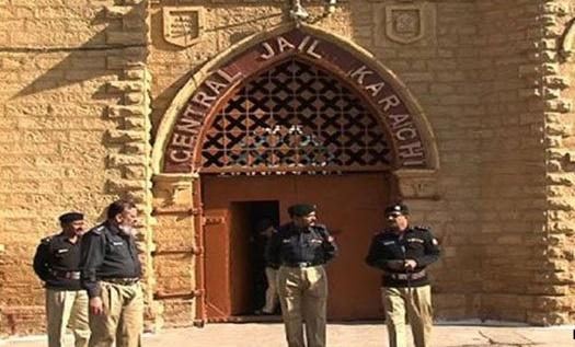Central Jail Karachi