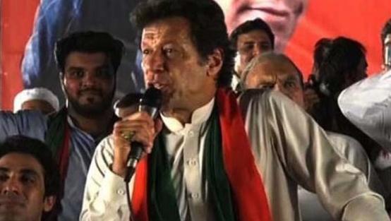 Imran Khan at Data Darbar