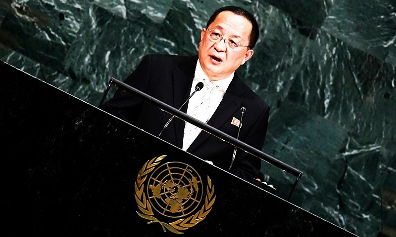 North Koreas Foreign Minister