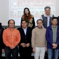 اوسلو: ارشد بٹ کی  کتاب ''مزاحمتی تحریک کے میر لشکر'' کی تقریب پذیرائی