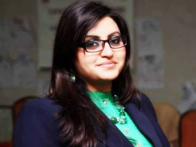 Pakistani Social Worker Gulalai Ismail