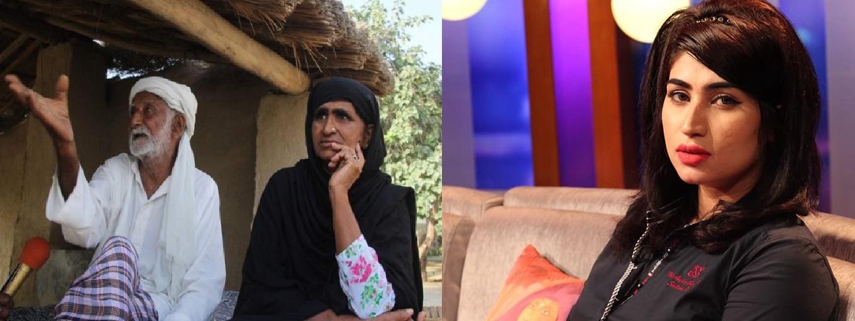 Qandeel Baloch Father Speaks | Qandeel Baloch Murder Case