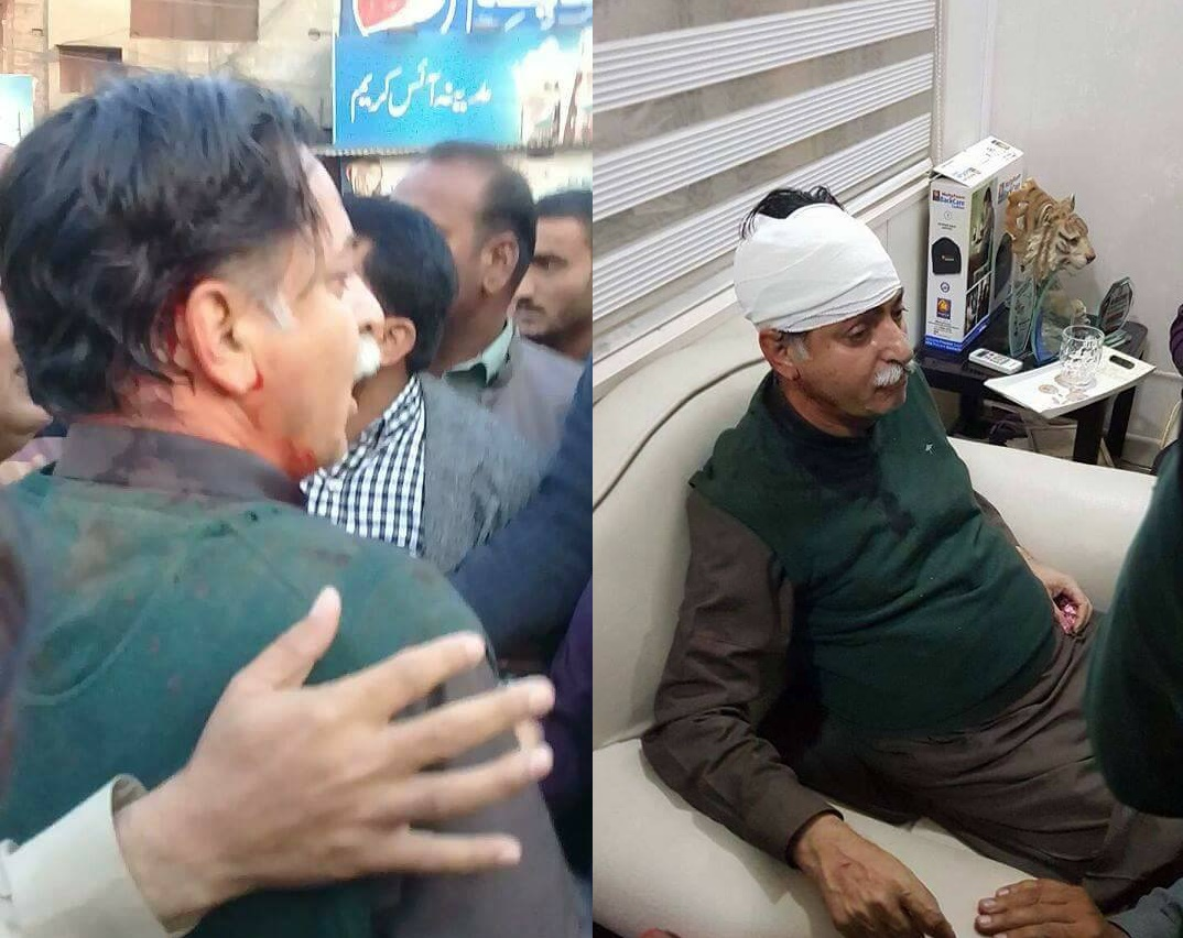 Tehreek e Labaik Protesters Attacked Javed Latif