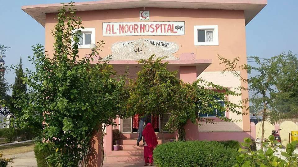 Al Noor Hospital Padhri Jhelum