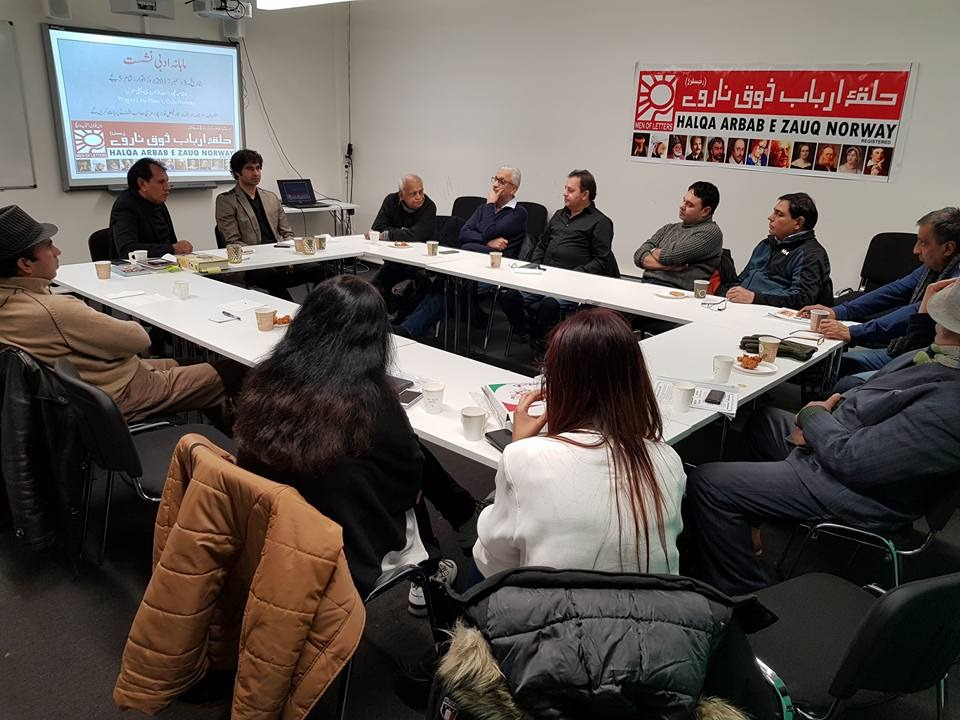 Literary meeting of Halqa Arbab e Zauq Norway
